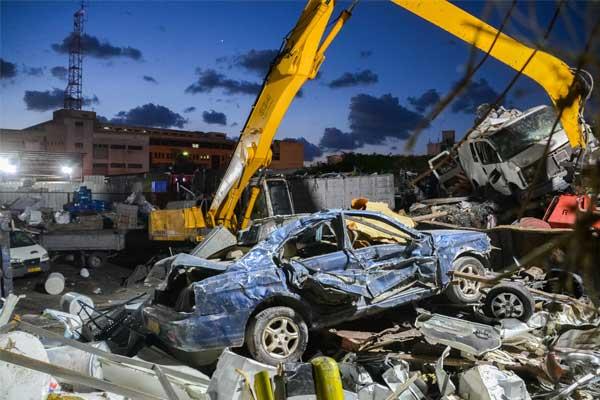 hamilton scrap car for cash